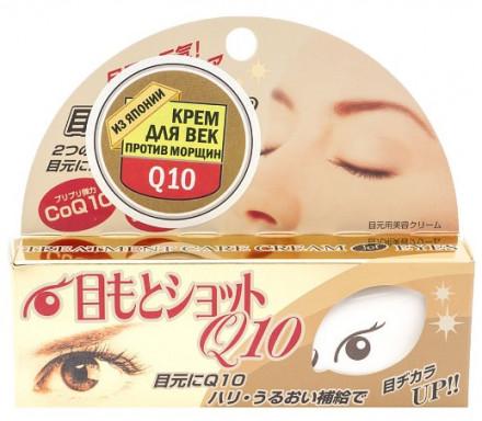 Крем для ухода за кожей вокруг глаз ROLAND с коэнзимом Q10 и гиалуроновой кислотой, 20 г: фото