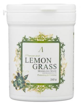 Маска альгинатная для проблемной кожи Anskin Herb Lemongrass Modeling Mask 240г: фото