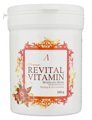 Маска альгинатная витаминная Anskin Revital Vitamin Modeling Mask 240г: фото