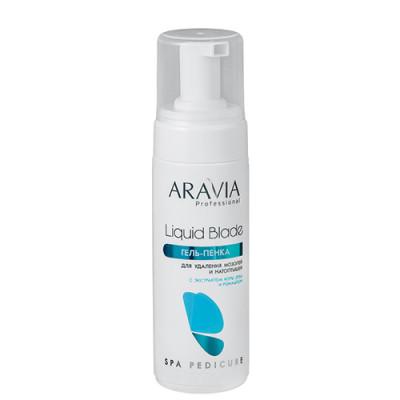Гель-пенка для удаления мозолей и натоптышей Aravia Professional Liquid Blade 160 мл: фото
