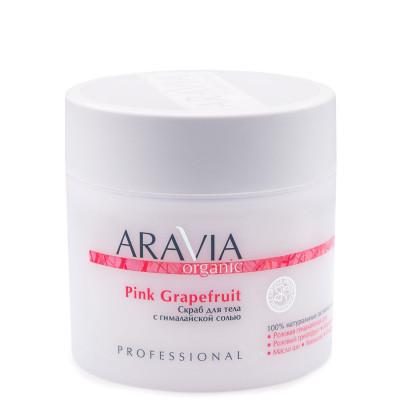 Скраб для тела с гималайской солью Aravia professional Organic Pink Grapefruit 300 мл: фото