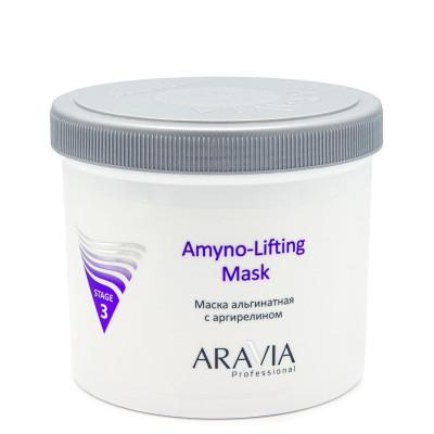 Маска альгинатная с аргирелином Aravia Professional Amyno-Lifting 550 мл: фото