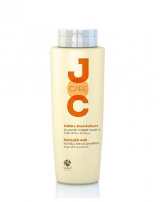 Шампунь Глубокое восстановление с Аргановым маслом и Какао бобами Barex Restructuring Shampoo 250мл: фото