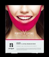 Маска лифтинговая розовая AVAJAR perfect V lifting premium mask 1 шт: фото