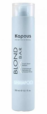 Шампунь освежающий для оттенков блонд Kapous Blond Bar Fresh Blond Shampoo 300 мл: фото