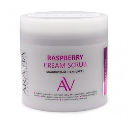 Малиновый крем-скраб Aravia professional Raspberry Cream Scrub, 300 мл: фото