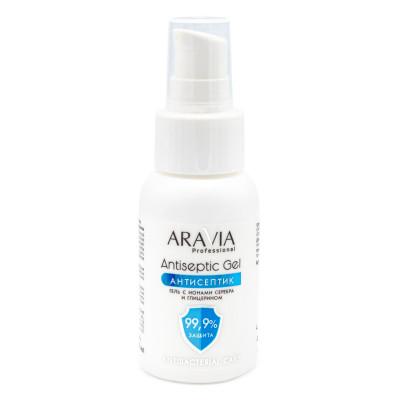 Гель-антисептик для рук с ионами серебра и глицерином ARAVIA Professional Antiseptic Gel 50мл: фото