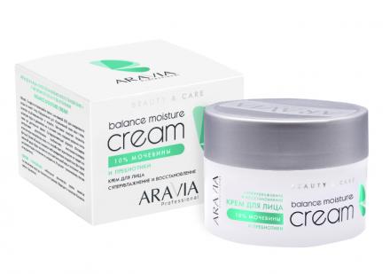Крем для лица суперувлажнение и восстановление с мочевиной (10%) и пребиотиками ARAVIA Professional Balance Moisture Cream 150мл: фото