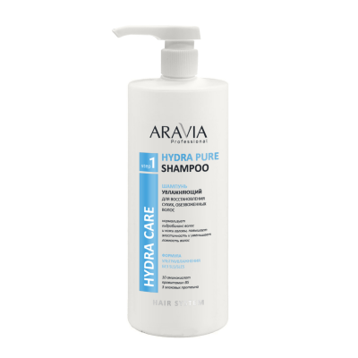 Шампунь увлажняющий для восстановления сухих обезвоженных волос ARAVIA Professional Hydra Pure Shampoo 1000мл: фото